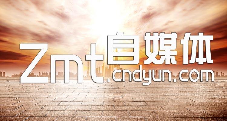 CND自媒体小程序